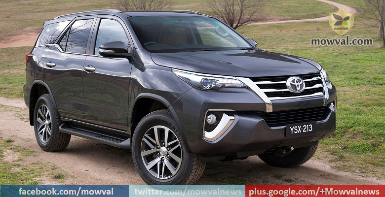 All-New Toyota Fortuner To Be Launched On November 07