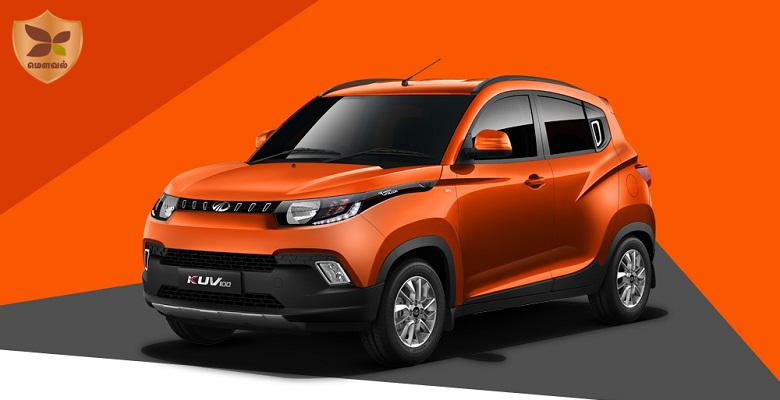 மகிந்திராவின் புத்தம் புதிய SUV மாடலான KUV 100 மாடல் அறிமுகப்படுத்தப்பட்டது