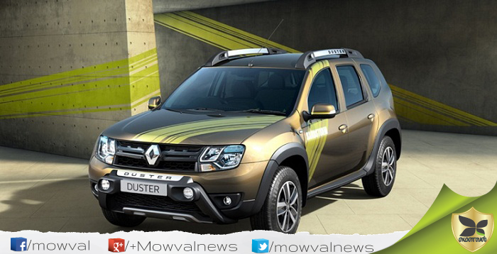 Renault Duster Sandstorm Edition Launched With Starting Price Of Rs 10.90 Lakh