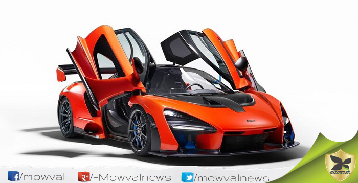 2019 McLaren Senna Unveiled And Gallery