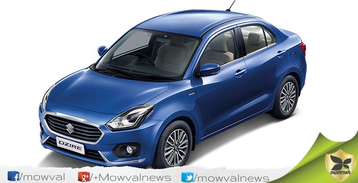 Maruti Suzuki Dzire Crosses 1 Lakh Sales Mark In 5 Months