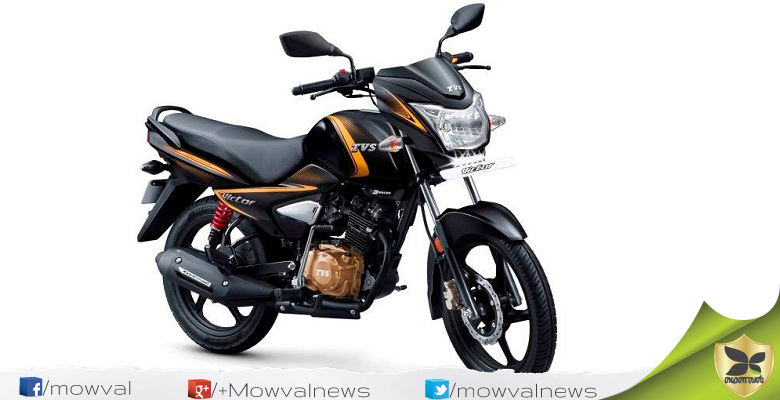 TVS launched Victor Premium Edition