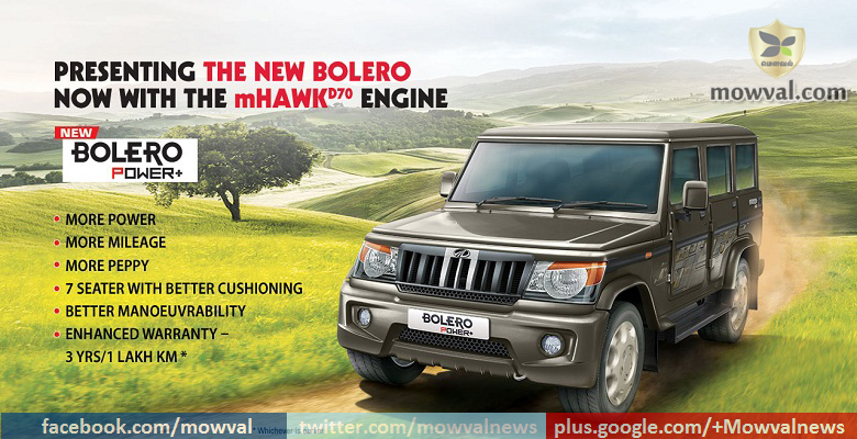 More Powerful Mahindra Bolero Power plus Launched At Rs 6.95 Lakh