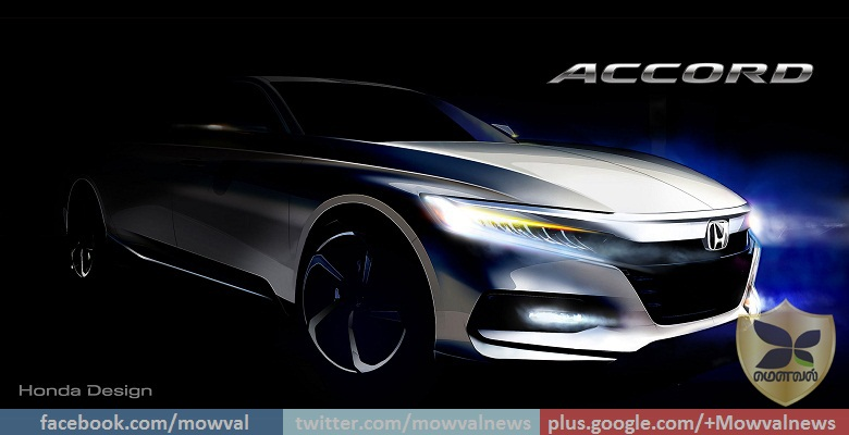 2018 Honda Accord To Debut On July 14