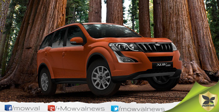 Mahindra XUV500 Petrol Launched With Price Of Rs 15.46 Lakh