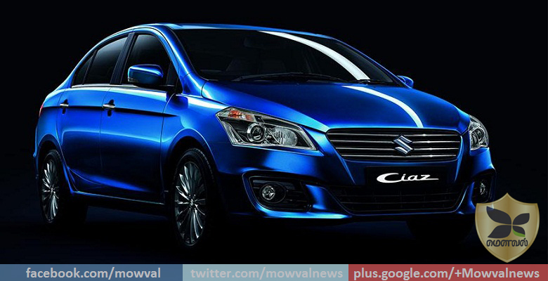 Maruti Suzuki Ciaz To Be Sold Through Nexa From April 1