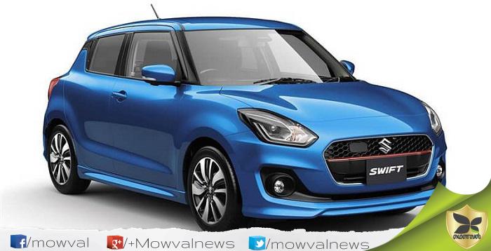 Unofficial Bookings Begins For New-gen Maruti Suzuki Swift