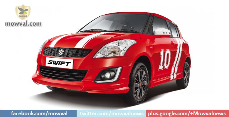 Maruti Suzuki Launched The Swift Deca Special Edition At Price Of Rs 5.94 Lakh