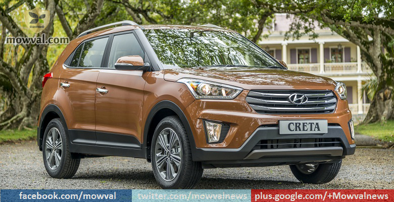 Hyundai Creta Anniversary Edition to be Introduced on July 7