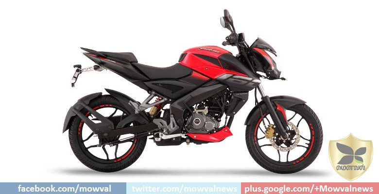Bajaj Pulsar NS 160 To Be Launched Soon