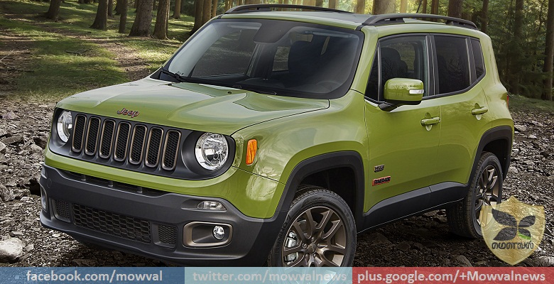 Jeep Renegade Going To Be Launched With Competetive Price