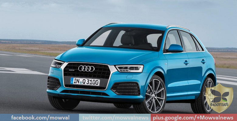 2017 Audi Q3 Petrol launched in India at Rs 32.20 lakh