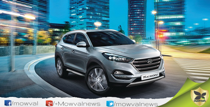Hyundai Tucson 4WD Launched At Price Of Rs 25.19 lakh
