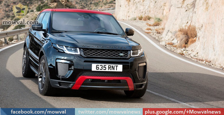 Images of Range Rover Evoque Ember Edition