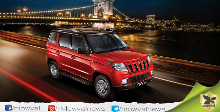 Mahindra Lunched The New Range Topping TUV300 T10 Variant