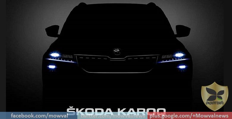 Skoda Karoq compact SUV teased