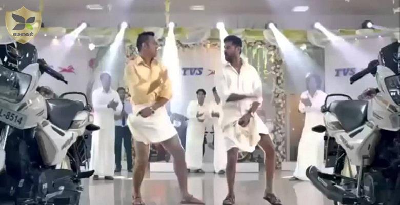 TVS ஸ்டார் சிட்டி + மாடலுக்காக MS டோனி மற்றும் பிரபு தேவா நடிப்பில் கலக்கலான பொங்கல் சிறப்பு விளம்பரம்