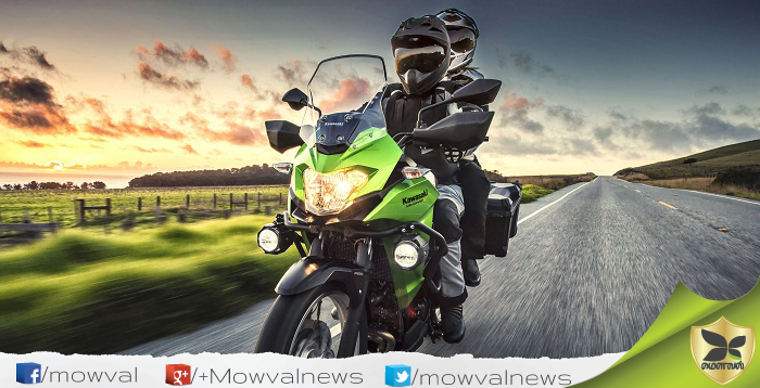 Kawasaki Versys X-300 launched in India With Price Of Rs 4.6 lakhs