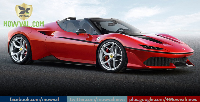 Images of  Ferrari J50 Special edition