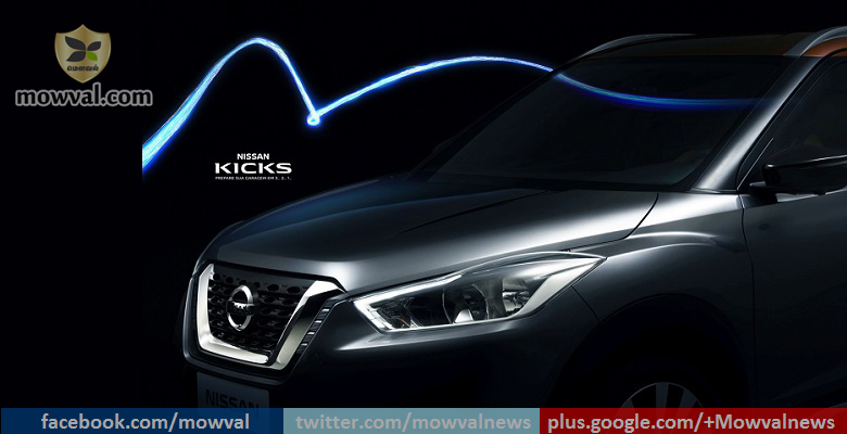 Nissan released the teaser images of Kicks cross over