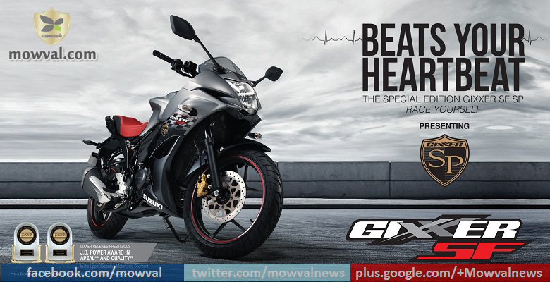 Suzuki Gixxer SP and Gixxer SF SP Limited Editions Launched