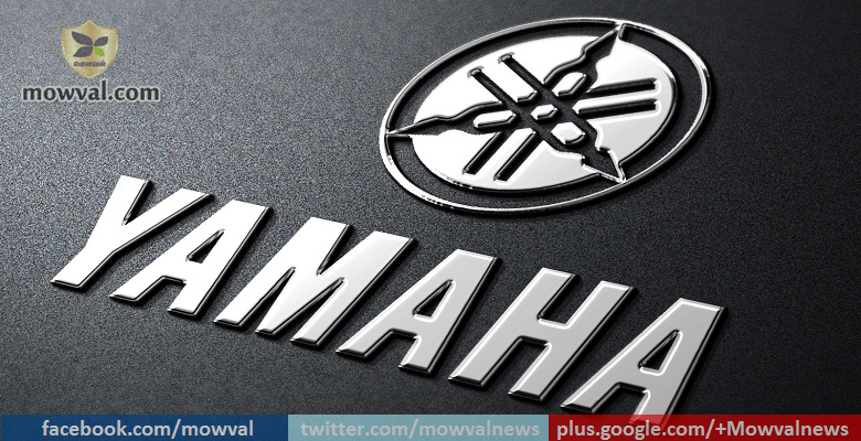 India Yamaha Motor registers 36 percent sales growth in May 2016