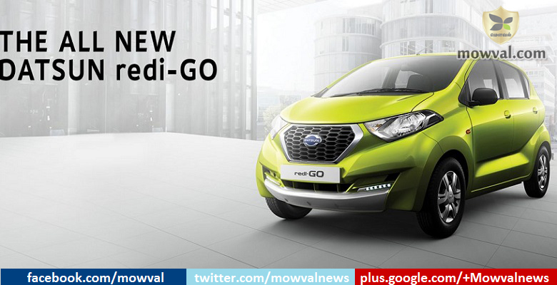 Datsun Redi-Go will officially launched on Tomorrow