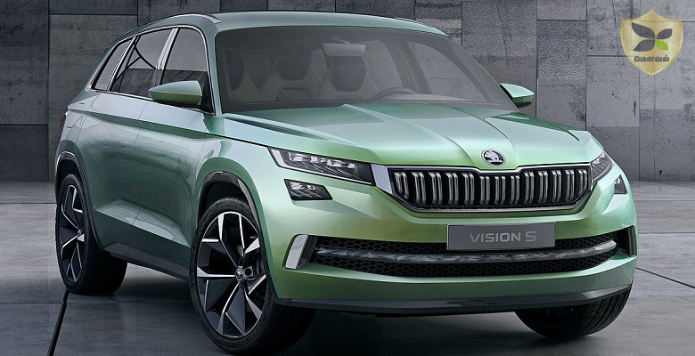 Skoda Kodiaq SUV (VisionS) will be introduced at the Paris Motor Show