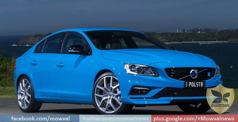 Volvo S60 Polestar Launching On Tomorrow