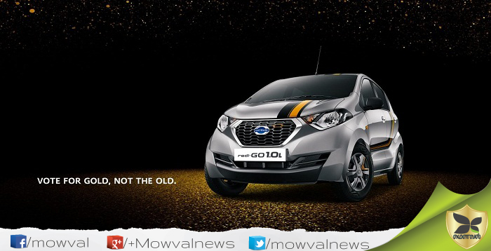 Datsun redi-GO Gold 1.0L Special Edition Launched
