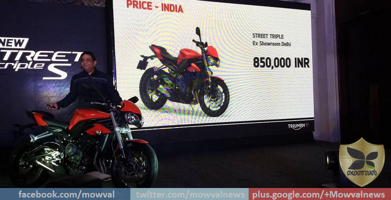 Triumph Street Triple launched in India at Rs 8.5 lakh