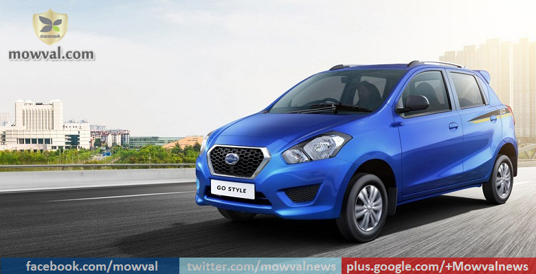 Datsun Go and Go Plus Style special edition launched