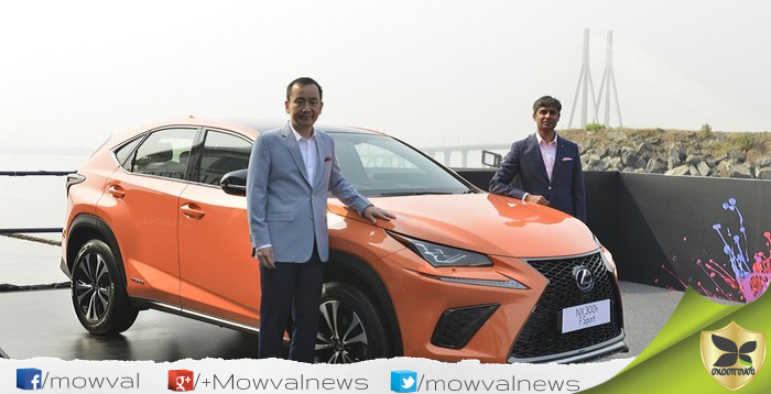 Lexus NX 300h Debutes In India
