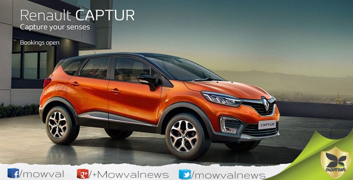 Renault Starts Pre Booking For Captur