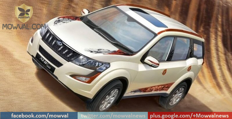 Mahindra XUV500 Sportz Edition Launched At Rs 16.53 Lakh