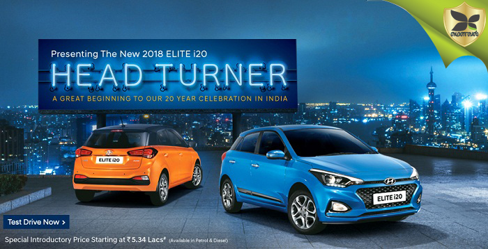 New Hyundai Elite i20 CVT Launched In India