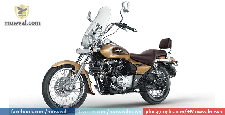 New Bajaj Avenjer Desert Gold Cruise 220 edition launched