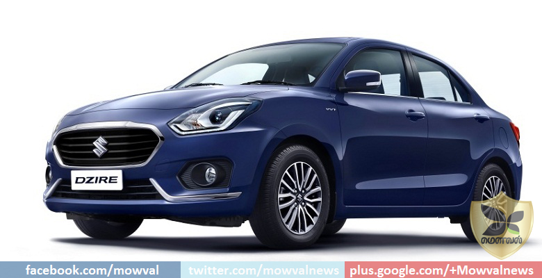 Maruti Suzuki Dzire Official Bookings Open At Rs 11,000