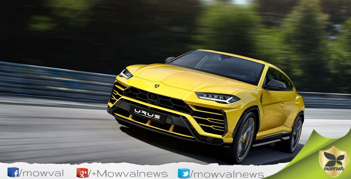 Lamborghini Has Going To Launch Urus on 11 Jan 2018 In India