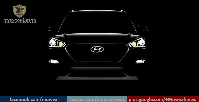Hyundai Revealed the Teaser Images of  2017 Creta