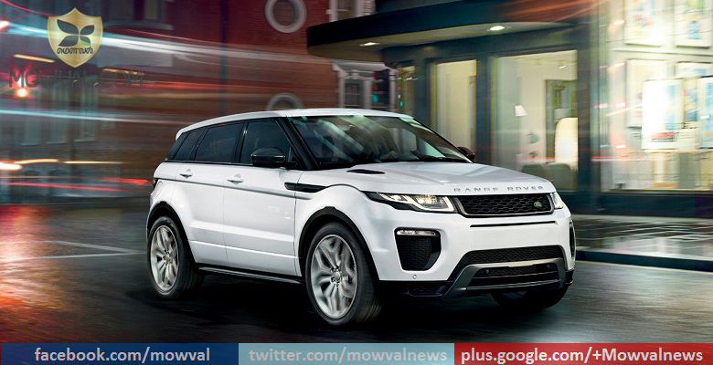 Updated Land Rover Range Rover Evoque Launched At Starting Price Of Rs 49.10 Lakh
