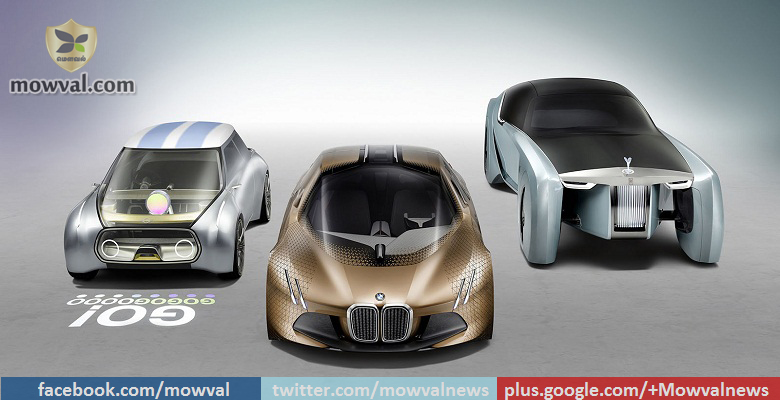 Rolls-Royce And Mini Vision Next 100 concepts Showcased
