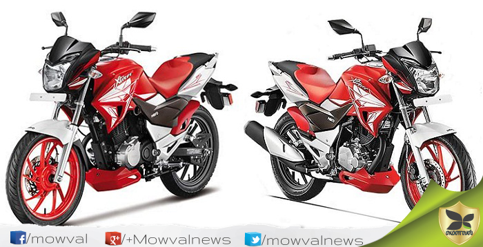 Hero To Launch Xtreme 200 S On January 30 In India