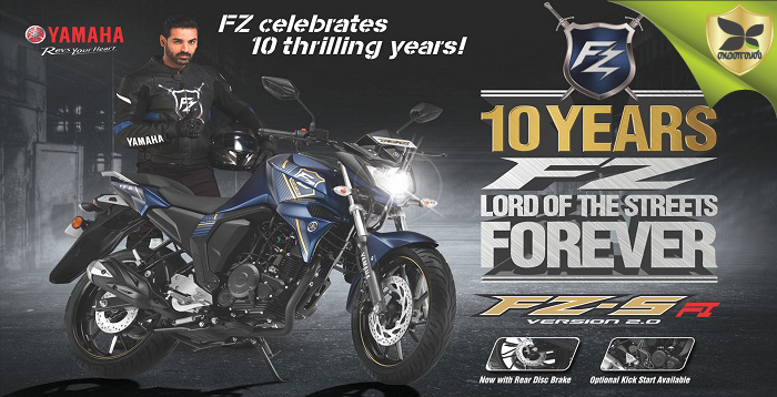 Yamaha Launched 2018 Version Of  FZ-S FI