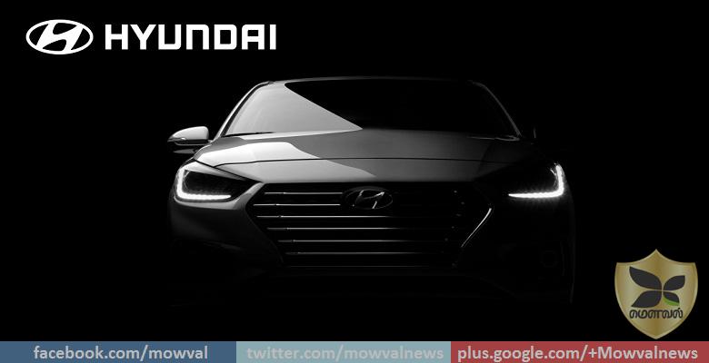 Hyundai Teases The All New 2017 Verna