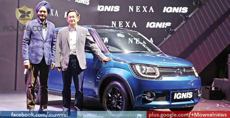Maruti Suzuki Ignis Launched In India At Starting Price of Rs 4.7 Lakh