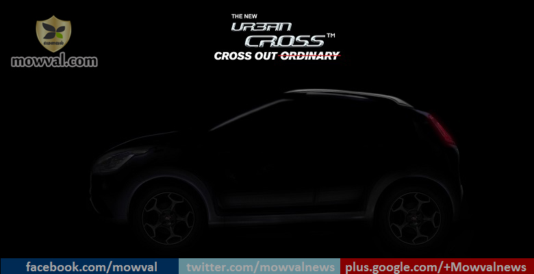 Fiat Urban Cross Bookings Started