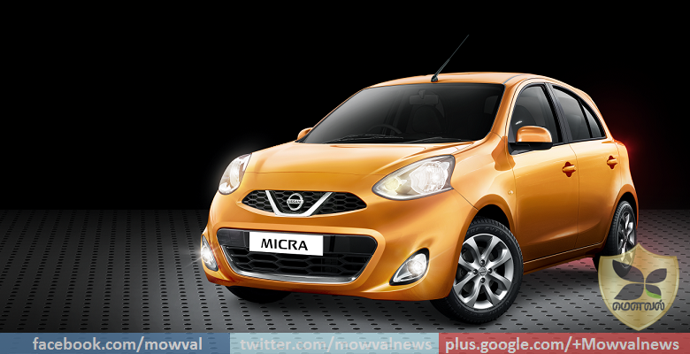 2017 Nissan Micra Launched At Starting Price Of Rs 5.98 Lakh