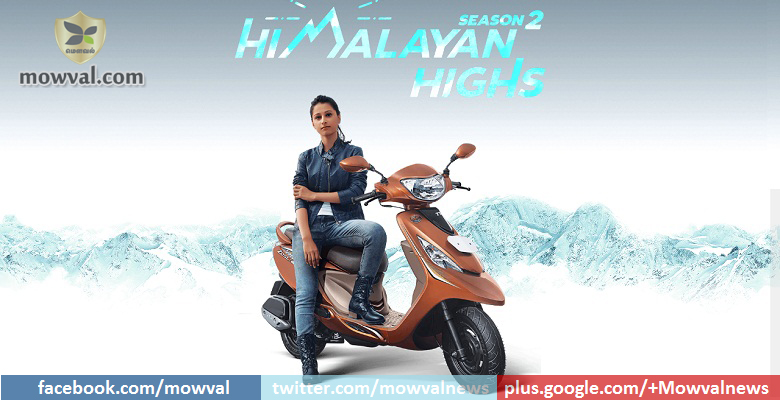 TVS Announces Scooty Zest  Himalayan Highs Season 2