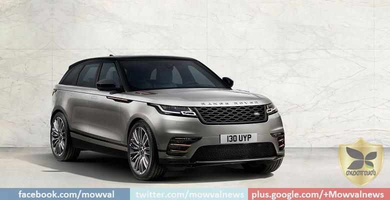 Range Rover Velar to go on sale in November